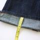 Как укоротить джинсы?