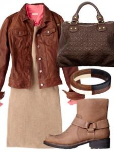 коричневую куртку