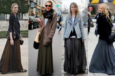 Пальто и юбка в пол