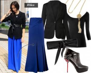 синий с черным