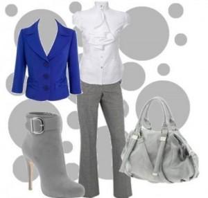 серый и синий