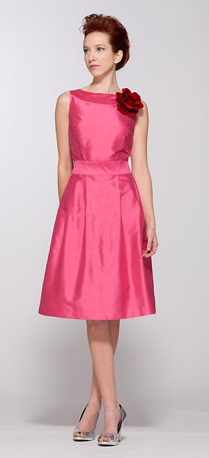 Платье на выпускной вечер для учителя